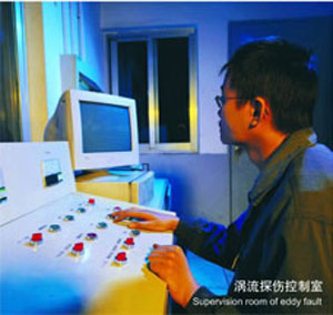 Eddy current detection control room
